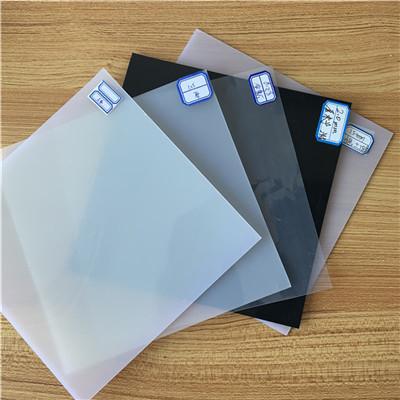 高密度聚乙烯土工膜